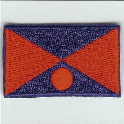 16th Field Battery