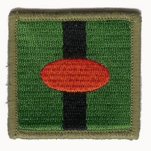 7th Intelligence Company