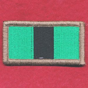 2nd Battalion, The Royal Australian Regiment