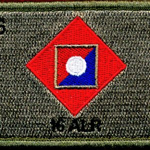 16th Air Land Regiment