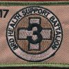 3rd Health Support Battalion.