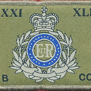 31st/42nd Royal Queensland Regiment - B Coy  (Fd)