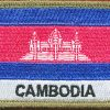 Cambodia Flag patch - (Shoulder)