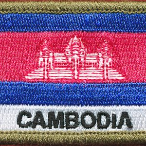 Cambodia Flag patch (Polyesters)