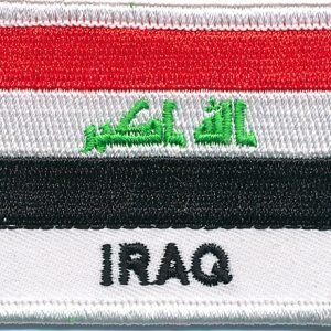 Iraq Flag Patch  (Mess Dress)
