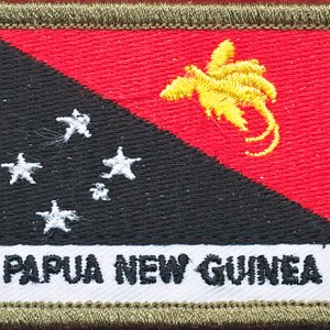 Papua and New Guinea patch (Polyester)