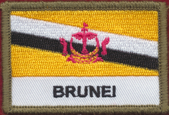 Brunei Flag Patch - (Polyester)