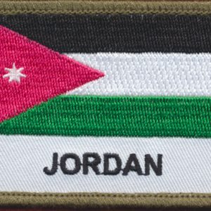 JORDAN - Flag Patch