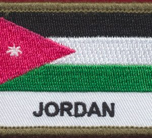 JORDAN - Flag Patch (Polyester)