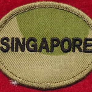 Singapore Oval Patch - DPCU