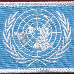 United Nations - OP ASLAN (South Sudan)