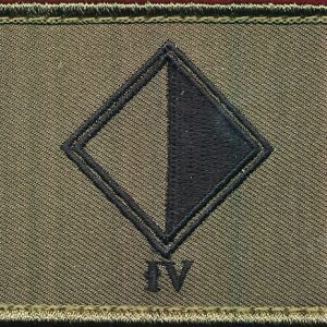 4 Regt - (Field Patch- Green)