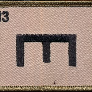 13th Field Squadron (Field)