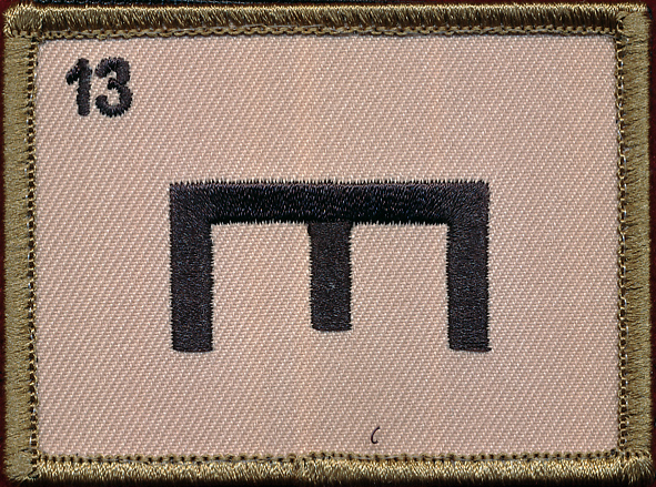 13th Field Squadron
