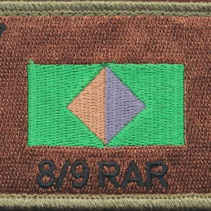 8th/9th Battalion RAR