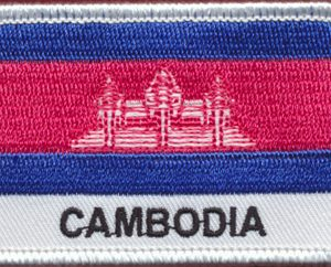 Cambodia Flag patch - (Mess Dress)